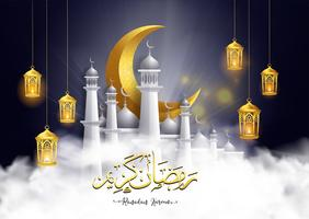 Ramadan kareem or eid mubarak background, illustration with arabic lanterns and golden ornate crescent, on starry background with masjid and clouds.