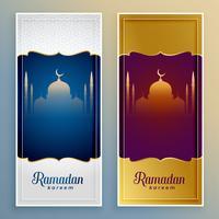 ramadan kareem islamic banners set