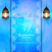 Abstract Ramadan Kareem islamic blue background vector
