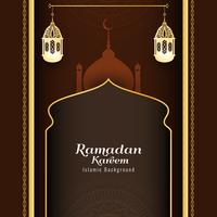 Abstract Ramadan Kareem islamic vector background