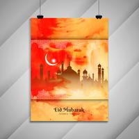 Abstract Eid Mubarak Islamic flyer background