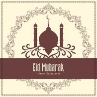 Resumen ilustración de fondo religioso de Eid Mubarak