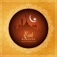 Resumen de antecedentes religiosos de Eid Mubarak.