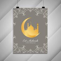 Abstract beautiful Eid Mubarak stylish brochure design