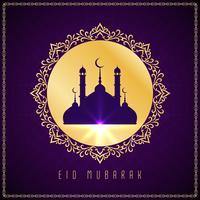 Resumen Eid Mubarak elegante fondo de saludo