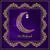 Priorità bassa religiosa islamica astratta di Eid Mubarak