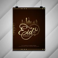 Abstract Eid Mubarak festival brochure design