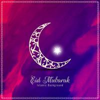 Abstract Eid Mubarak religious background vector