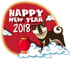 Happy new year 2018 with dog on clouds