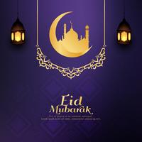 Abstract Eid Mubarak religious background design vector