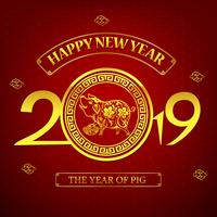 Happy new year 2019 chinese art style pig 001