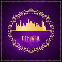 Abstract Eid Mubarak religious background