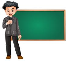 A news reporter on blackboard vector