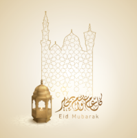 Eid Mubarak vector with lantern and mosque background - vector