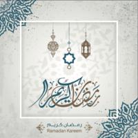 Ramadan Kareem calligraphie arabe salutation conception ligne islamique avec motif classique - vecteur