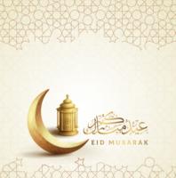 Vettore di Eid Mubarak con lanterna e mezzaluna - vettore