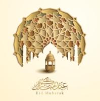 vecteur eid Mubarak avec fond de lanterne et mosquée - vecteur
