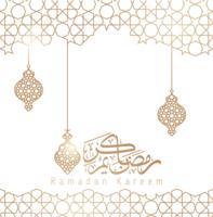Ramadan Kareem caligrafia árabe saudação design islâmico linha com padrão clássico e lanterna - vetor