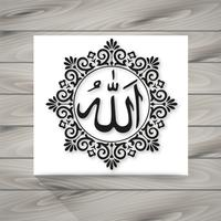islamic calligraphy allah vector art, icons, and graphics for free download  vecteezy