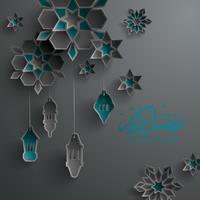 Ramadan paper graphic greeting card