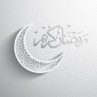 Arabic calligraphy of Ramadan Kareem