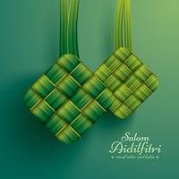 Ketupat (rijstbol)