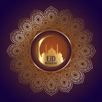 Eid Mubarak background with mosque silhouette in decorative frame