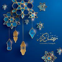 Ramadan paper graphic greeting card