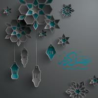 Ramadan Papier Grafik Grußkarte