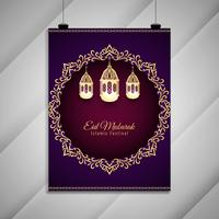 Abstract Eid Mubarak decorative elegant brochure