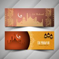 Abstract Eid Mubarak stylish islamic banners set vector