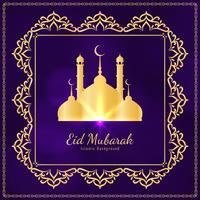 Abstract Eid Mubarak stylish greeting background vector