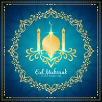 Abstrait élégant Eid Mubarak voeux fond vecteur