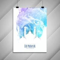 Abstract Eid Mubarak islamic brochure design vector