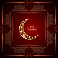 Abstract elegant Eid Mubarak greeting background vector
