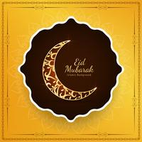 Abstract religious Islamic Eid Mubarak background