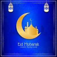 Abstract Eid Mubarak festival background design