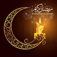 Ramadan Kareem-groetbanner, Ramadan Kareem-achtergrond