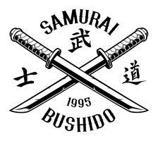 Katana emblem (on white background)