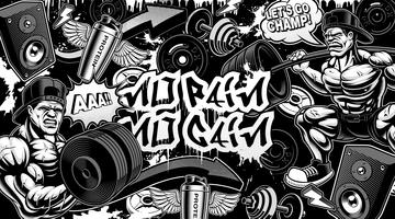 Black and white background for gym in graffiti style