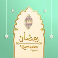 Modello per Ramadan Kareem con colore verde e oro. Progettazione dell'illustrazione di vettore 3D nel taglio e nel mestiere della carta per la cartolina d'auguri islamica, invito, copertina di libro, opuscolo, insegna di web, pubblicità.