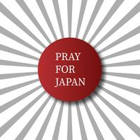 Pray for Japan. Abstract background concept. Red spot Isolated with white grey sun burst background. For advertising making donate of earthquake flood and tsunami in Hokkaido Kumamoto city in Japan vector