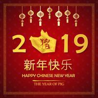Chinesisches Neujahr 2019 und das Jahr des goldenen Schweins. Feiertags- und Festivalkonzept. Tierkreis-Thema. Vektor-Illustration Hintergrund. Chinesische Übersetzung: Pig and Happy New Year