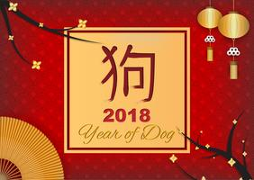 Chinese New Year 2018 Vector Design. The year of Dog. Holiday and Traditional concept. Happy Chinese New Year theme. (Chinese Translation: Dog)