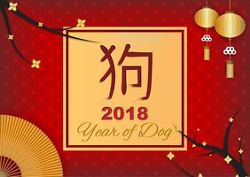Año nuevo chino 2018 diseño vectorial. El año del perro. Vacaciones y concepto tradicional. Feliz año nuevo chino tema. (Traducción al chino: Perro)