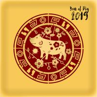 Chinees nieuw jaar 2019 en het jaar van het gouden varken. Vakantie en festival concept. Zodiac thema. Gelukkig nieuwjaarsthema. Vector illustratie achtergrond