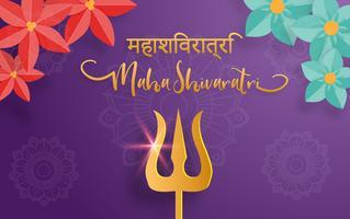 Feliz día festivo de Maha Shivaratri o Noche de Shiva con tridente y flores. Tema tradicional del evento. (Traducción al hindi: Maha Shivaratri)