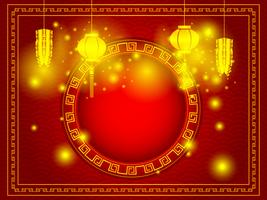 happy chinese new year with copy space vector