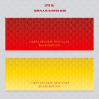 Set of template banner web luxury chinese new year pattern golden and red background.