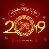 Feliz ano novo 2019 porco estilo de arte chinesa 001